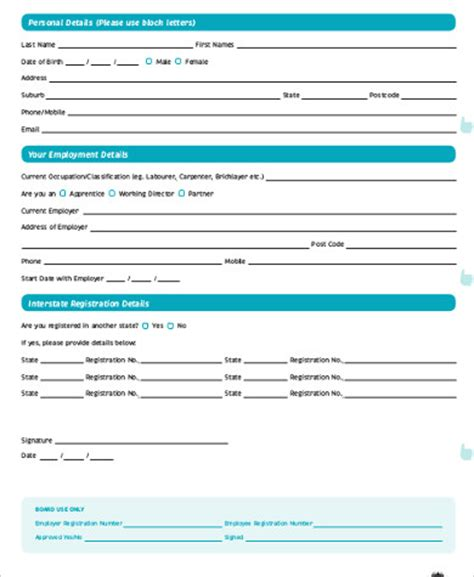 8 Sle Employee Registration Forms Sle Templates