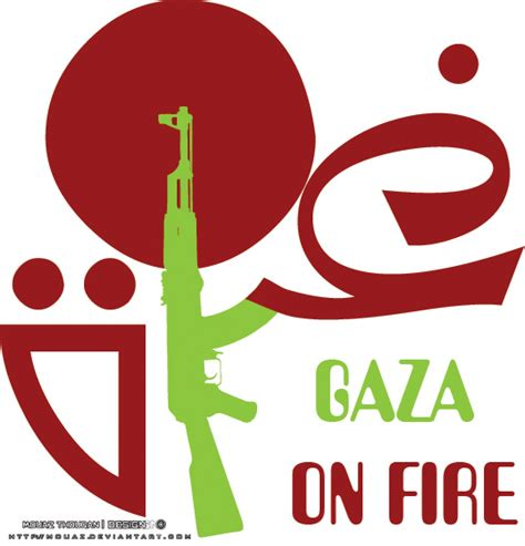 Kaos Free Gaza Palestina gaza on logo by mouaz on deviantart