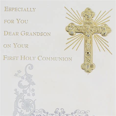 Holy Communion Cards And Gifts - my grandson first holy communion card cachet kids