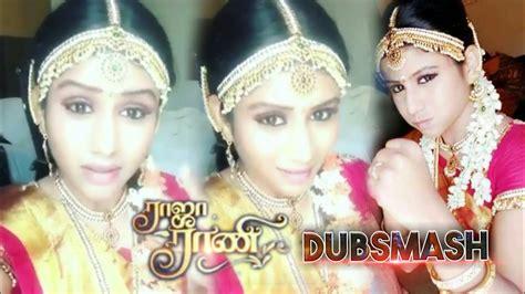 raja rani vijay 12th dec vijay tv raja rani serial latest dubsmash samba and