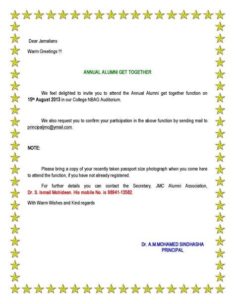 Invitation Letter Format For Get Together Annual Alumni Get Together Jamal Mohamed College Alumni Association Singapore Chapter