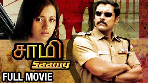 film full movie india saamy tamil full movie vikram trisha hari harris