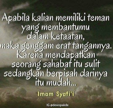 gambar dp bbm motivasi islami   gambar