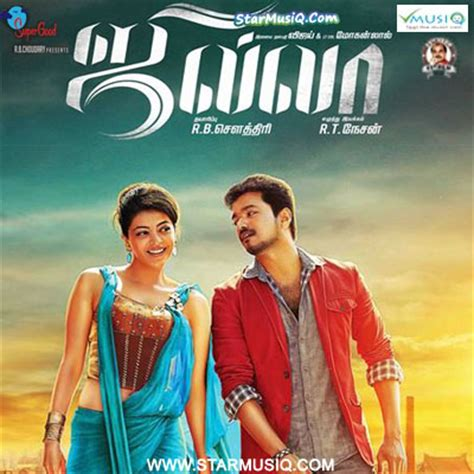 theme music of tamil movies jilla 2013 tamil movie cd rip 320kbps mp3 songs music by