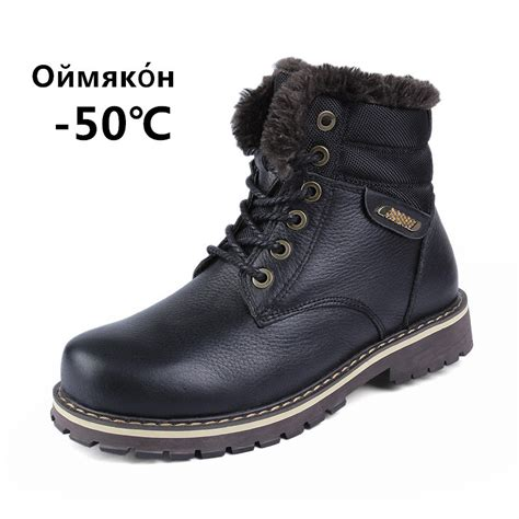 mens warmest winter boots mens warmest winter boots 28 images mens brown mucker