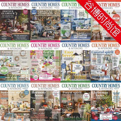 英国版 country homes interiors 田园风格家居杂志 2017年合集 全12本