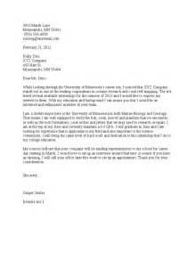 fashion internship cover letter sle cover letter junior accountant 100 images volunteer