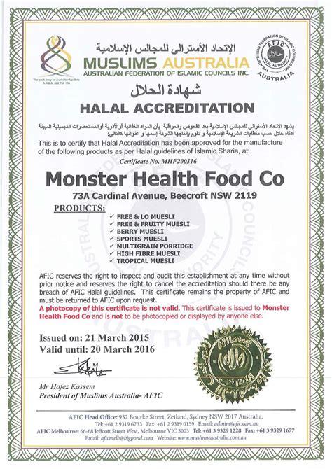 halal certification letter health food co s halal certificate