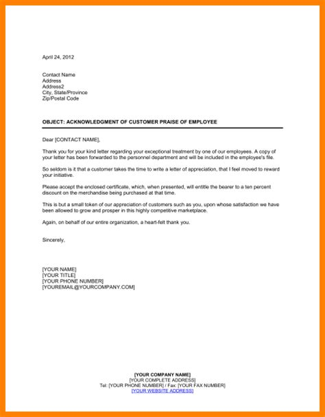 Sle Letter Informing Clients Of Employee Resignation by 9 Employee No Longer With Company Letter Sle Mail Clerked