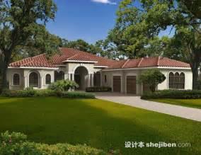 Single Story House Styles