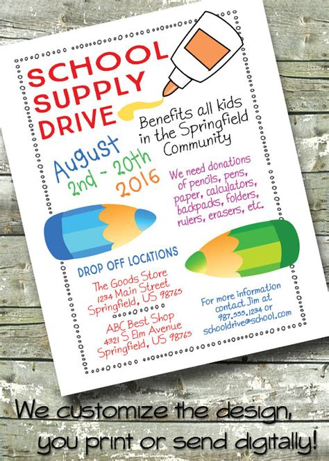 school supplies sale poster template school supply drive back to school 5x7 invite 8 5x11