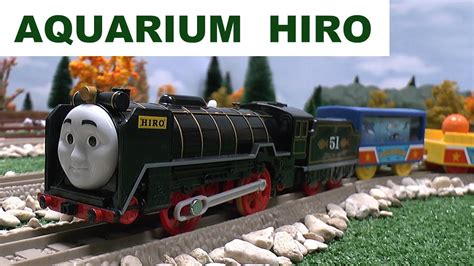 Trackmaster Patchwork Hiro - hiro aquarium cars and friends for