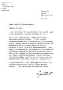 Demande De Lettre De Recommandation Par Mail Modele Lettre De Recommandation Employe Document