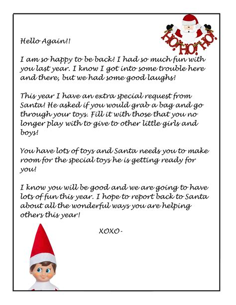 christmas donation request holidays printables 4 page 3