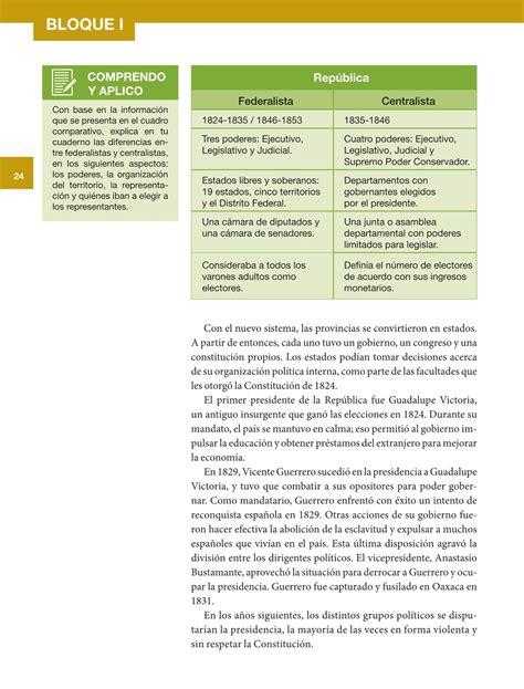 descarga libros 5to grado pdf 2016 historia libro 5 grado 2016 2017 libro de historia 5