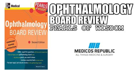 ophthalmology board review    direct link