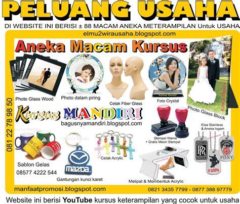 Kaos Visit Indonesia Logo 2 Wanita Cewek Tkt Wdi07 pelatihan pendidikan lpk diklat belajar kursus les
