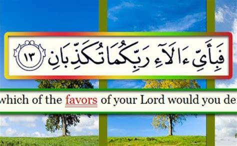 ar rahman naat mp3 download surah ar rahman mp3 listen online and download