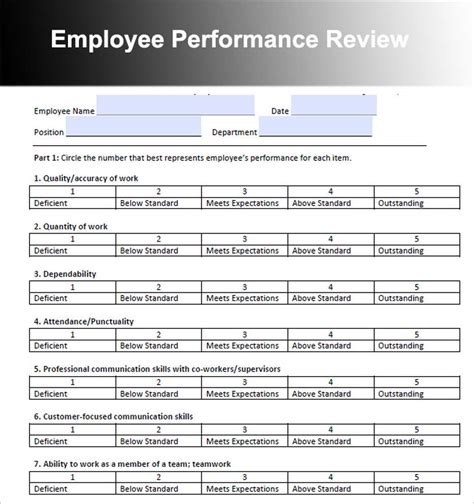 9 performance evaluation form samples free sample example
