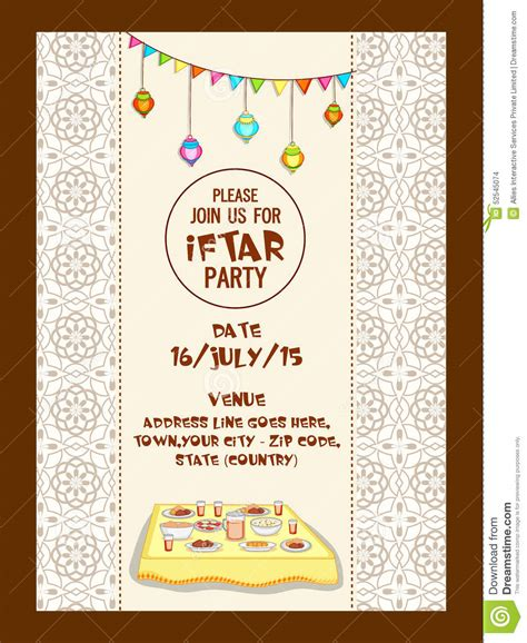 ramadan invitation card template ramadan kareem iftar celebration invitation card