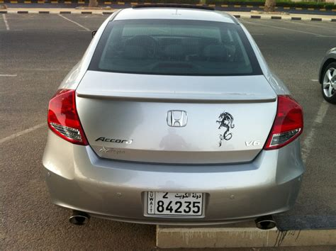 honda accord coupe 2011 horsepower
