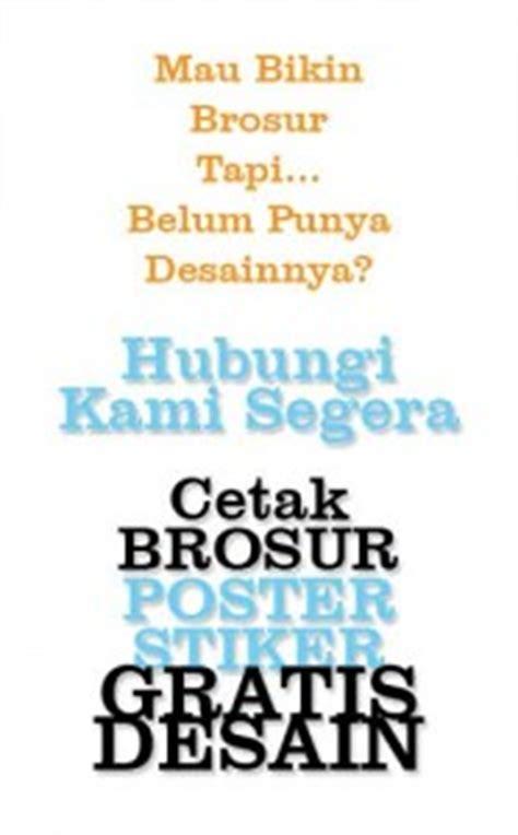 Harga Nature Republic Kota Jakarta Barat Daerah Khusus Ibukota Jakarta percetakan murah surabaya republic grafika percetakan
