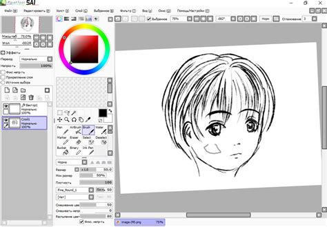 paint tool sai windows 7 скачать paint tool say gatewayinstruction