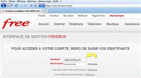 email gratis adresse e mail free smtp authentifie