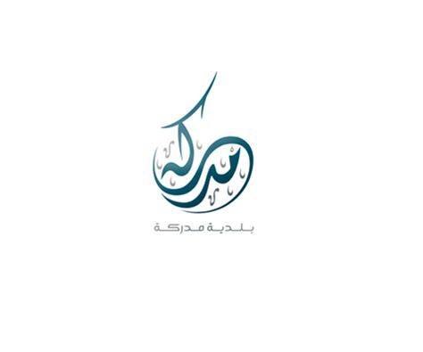 Ideas For Logo Design Free by Saudi Arabia Logo Design Exles For Inspiration 65 Best Logo Design Logos Logo Designs