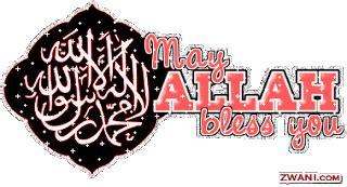 gambar animasi islami bergerak