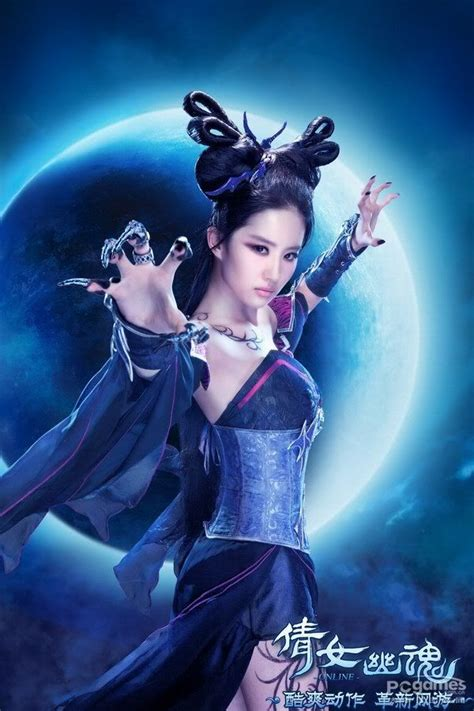 film china ghost 17 best images about halloween chinese ghost story on