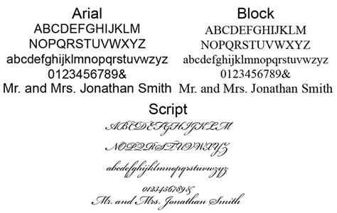 Wedding Font Tick by Bar Mitzvah Silhouette Personalized Tic Tac Favors Bar
