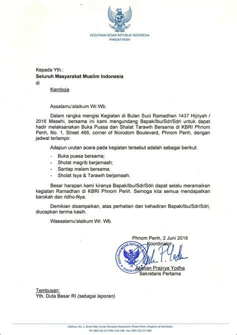 membuat undangan buka bersama contoh surat undangan buka puasa bersama kantor cara