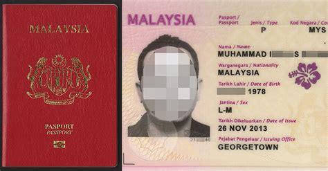 malaysia international passport model  biometric