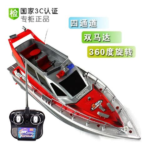boat stall 2875f rc electric boat stall sell a yacht sailig model