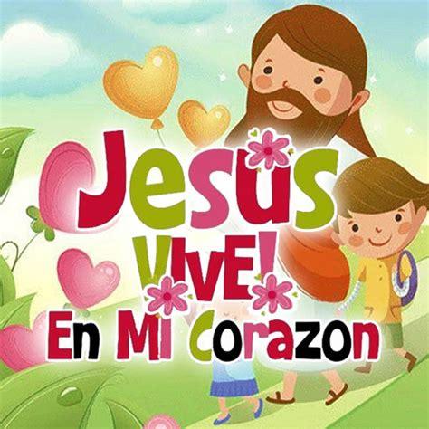 imagenes unicas cristianas unicas imagenes de jesus bonitas bonitas imagenes cristianas