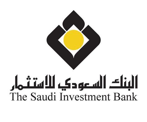 saudi arabian bank top saudi arabia companies name logos websites