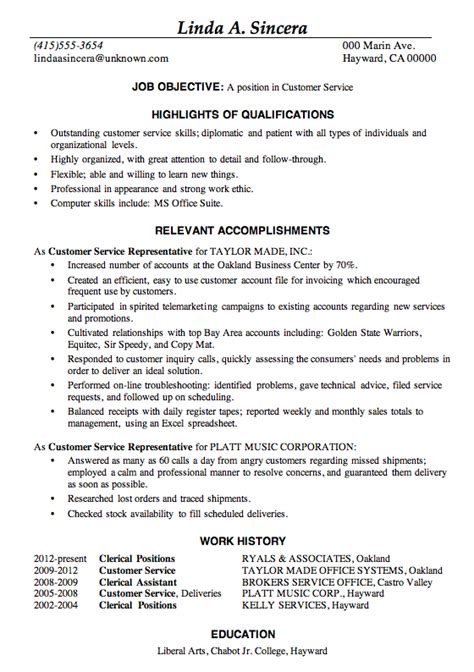 Resume Exles For A Customer Service Resume Sle Customer Service