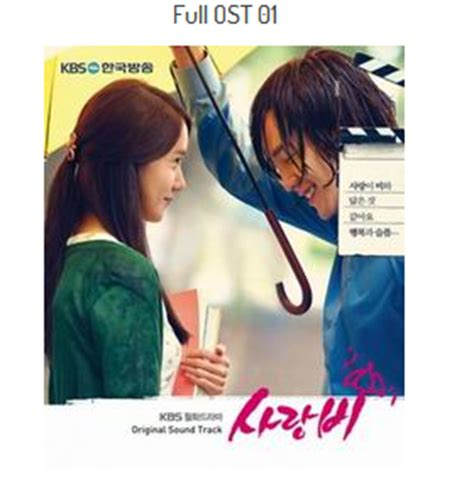 download mp3 korea love rain korean song mp3 free kh2song