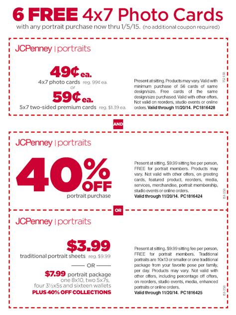 jcpenney printable coupons photo studio jcpenney portrait studio coupon 2017 2018 best cars