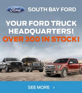 Southbay Ford South Bay Ford Ford Dealership In Los Angeles Los