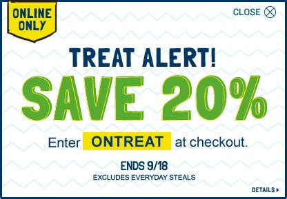 old navy coupons treat new old navy 20 your online order promo code