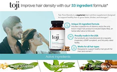 toji density hair vitamin supplement special 33