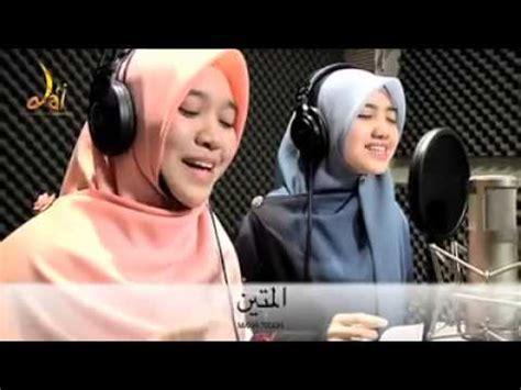 asmaul husna nasheed mp3 download download asma al husna 99 names of allah nasheed video