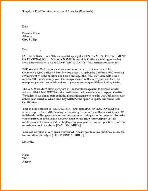 Free Sle Donation Request Letter For Non Profit