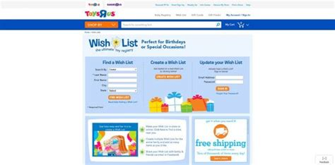 Wish App Daily Giveaway - win your wish list sweepstakes win 1 of 25 1 000 toys r us gift cards