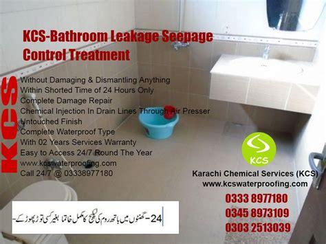 Bathroom Leakage Repair In Karachi Bathroom Leakage Seepage By Karachi Chemical Services Kcs
