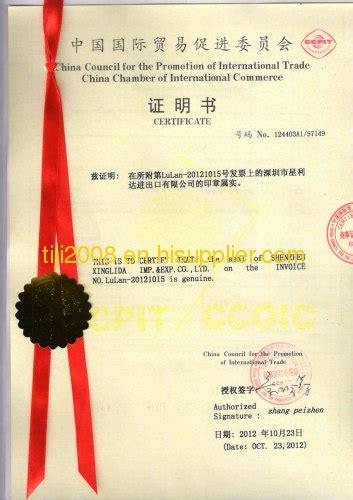 Child care certificate template resume pdf download child care certificate template yelopaper Images