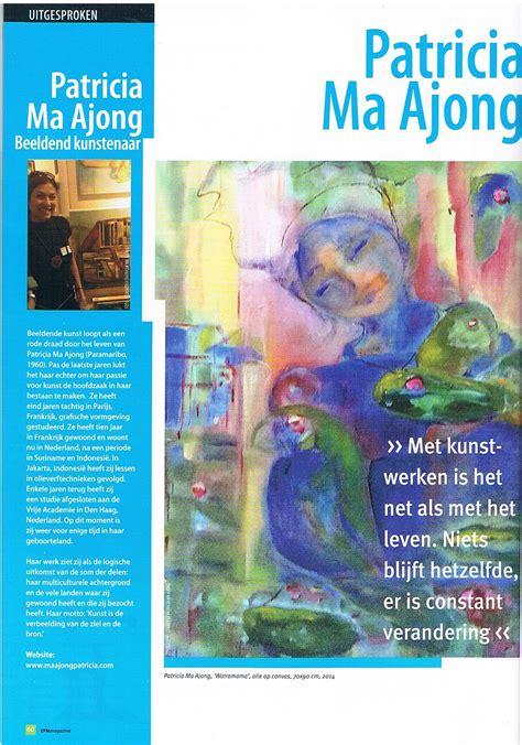 Efm Magazine De Bladenbox centrum beeldende kunst zuidoost srananart s