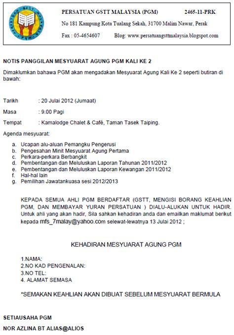 persatuan gstt malaysia pgm mesyuarat agung pgm 2012